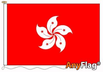 - HONG KONG NEW ANYFLAG RANGE - VARIOUS SIZES